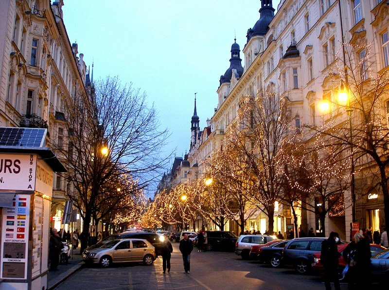 Прага Парижская Улица