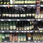 Цена на Вино в Чехии
