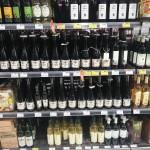 Цена на Вино в Праге